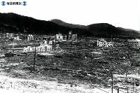 【広島】原爆投下直後の無人の市内=1945(昭和20)年8月