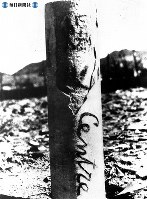 【長崎】爆心センター標柱=1945(昭和20)年8月