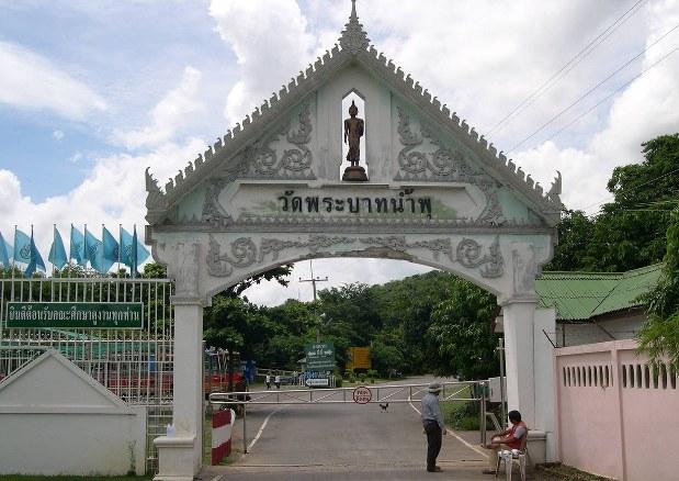 世界最大のエイズホスピス、パバナプ寺の正門。ここに約150人のHIV陽性者、エイズ患者が暮らしていた。撮影した2004年は抗HIV薬の支給が開始されたころだが、当時は出所できる者はほとんどいなかった=04年7月、筆者撮影