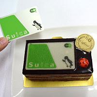 カファレル「カファレル×Suicaカード」(2700円)=村田由紀子撮影