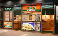 吉野家ドーチカ店