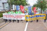 横断幕やのぼりを掲げ飲酒運転の根絶などを呼びかける参加者