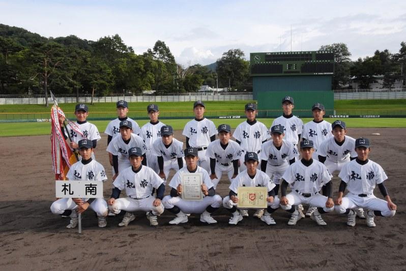 北海道 高校 野球 北海(北海道)|第93回センバツ高校野球 毎日新聞