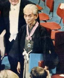 【文学賞、1968年】川端康成氏