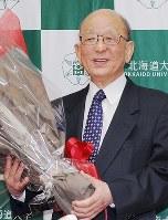 【化学賞、2010年】鈴木章氏
