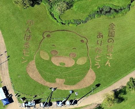 公園に描かれたくまモンの巨大地上絵=熊本市東区で2016年10月1日午後2時26分、本社ヘリから津村豊和撮影
