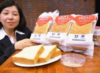 大文字山で採取した酵母(手前右)で作った「ソフト食パン」=京都市上京区の龍谷大セミナーハウスともいき荘で、礒野健一撮影