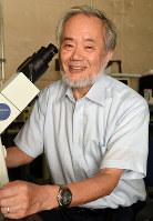 Tokyo Institute of Technology honorary professor Yoshinori Ohsumi is seen in this file photo taken on Sept. 3, 2015, in Yokohama's Midori Ward. (Mainichi)