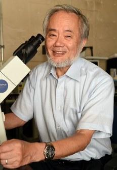 大隅良典東京工業大栄誉教授