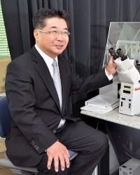 森和俊京都大教授