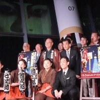 鏡開き後、関係者と記念撮影する中村勘九郎さん(手前右端)=墨田区押上の東京スカイツリーで