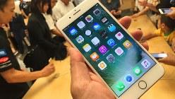 発売されたばかりのiPhone7