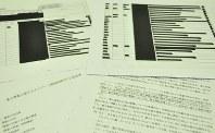 中学2年男子生徒の自殺を受け、大津市が開示したアンケート結果(上)。市は遺族らへの情報提供のあり方などの基準(下)を独自に定め、加害者の氏名も提供することも明記した=田中将隆撮影