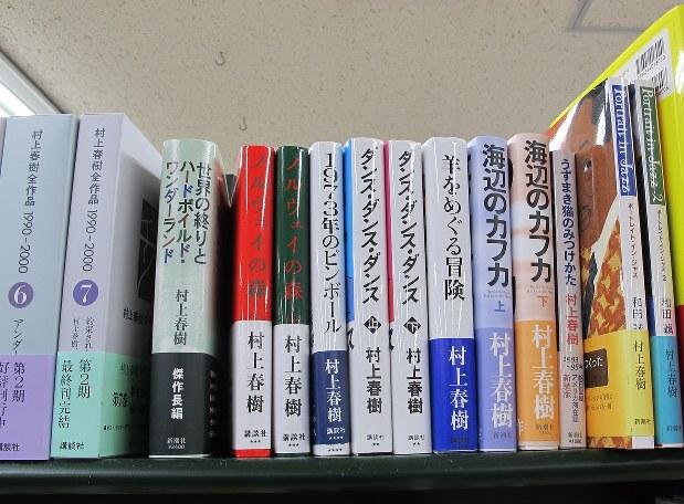 書棚に並ぶ村上春樹さんの作品=三省堂書店神保町本店で2016年10月12日