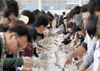 食用魚を並べた数でギネス世界記録に認定されたサンマ