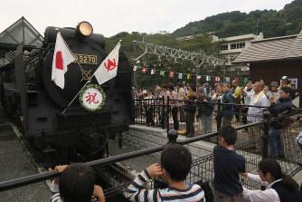 鉄道の日:10月14日 D52が復活 ...