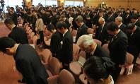 熊本市の慰霊祭で黙とうする参列者ら=熊本市で2016年10月15日午前10時2分、和田大典撮影