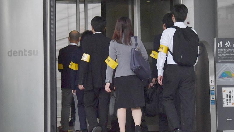 電通本社に強制の立ち入り調査に入る東京労働局と三田労働基準監督署の職員=2016年10月14日、内藤絵美撮影