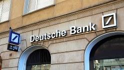 経営が不安視されるドイツ銀行