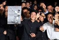 西武から1位指名を受け、野球部OBの江川卓さんの写真を掲げて喜ぶ作新学院の今井達也投手(中央)=宇都宮市で2016年10月20日午後6時1分、猪飼健史撮影