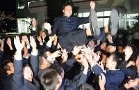 日本ハムから1位指名を受け、チームメートに胴上げされる広島新庄高の堀瑞輝投手=北広島町で2016年10月20日午後6時2分、石川将来撮影