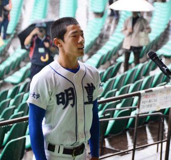 秋季大会 - 熊本県高等学校野球連盟