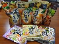 ミツカンの「〆まで美味しい鍋つゆ」シリーズなど=愛知県半田市で2016年10月19日、林奈緒美撮影