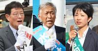 大阪・阪南市長選が告示され第一声を上げる立候補者。(右から届け出順に)吉羽美華氏、水野謙二氏、福山敏博氏