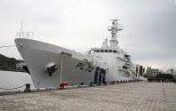 室蘭海上保安部に配属された巡視船「れぶん」