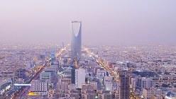 サウジアラビアが国外で初の国債発行(首都のリヤド)