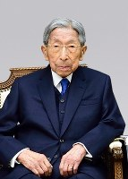 Prince Mikasa is pictured in December 2014 prior to his 99th birthday. (Photo courtesy of the Imperial Household Agency)
