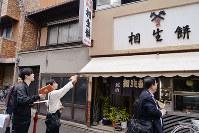 門前町を歩きながら謎を解いていく参加者=京都市下京区で、礒野健一撮影
