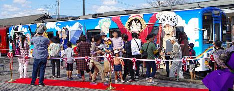 ONE PIECEラッピング列車=熊本県高森町・湯前町提供