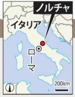 地震があったノルチャ