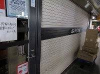 陥没の影響で停電し、シャッターを閉じたままの博多駅筑紫口の土産物店=福岡市博多区で、2016年11月8日午前10時26分、青木絵美撮影