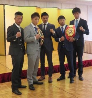 大橋ジム3選手、12月30日に世界戦
