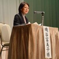 犯罪被害者支援の重要性を訴える磯谷富美子さん=仙台市青葉区本町2の江陽グランドホテルで
