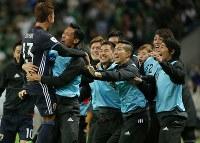 【日本―サウジアラビア】前半、PKを決めて喜ぶ清武(左)を迎える日本の選手たち=埼玉スタジアムで2016年11月15日、宮武祐希撮影