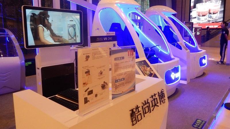 PSVRなど最新のVR機器が体感できる特設コーナー=中国・北京の金融センター「国貿」の大型商業施設で2016年11月15日、赤間清広撮影