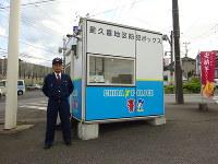 侵入窃盗の減少に一役買っている防犯ボックス=千葉市中央区星久喜町で