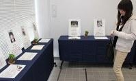 被害者の写真などが展示された犯罪被害者パネル展=豊田署で