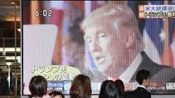 米大統領選でトランプ氏が当選確実となったことを伝えるニュース映像=大阪市北区で2016年11月9日、山崎一輝撮影