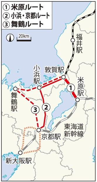 「北陸新幹線 延伸」の画像検索結果