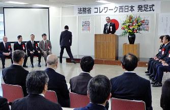 コレワーク西日本:受刑者に速や...