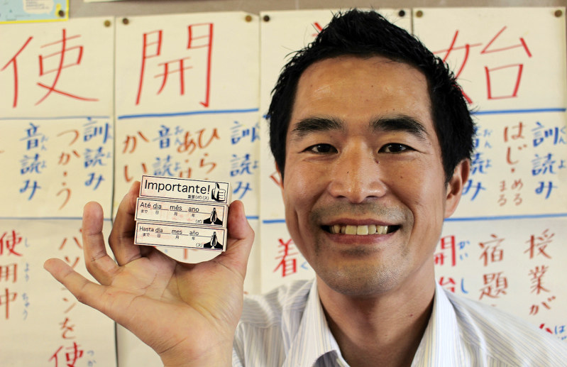 Teacher Invents Stamp To Communicate With Parents Of Foreign Students