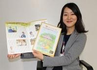 空き家を賃貸した人らの話などを紹介した「家主さんのための空き家活用ガイドブック」=豊田市役所で