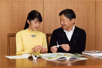 Crown Prince Naruhito and his daughter Princess Aiko are seen together at their residence in Tokyo's Minato Ward in this file photo taken on Nov. 23, 2016. (Courtesy of the Imperial Household Agency)