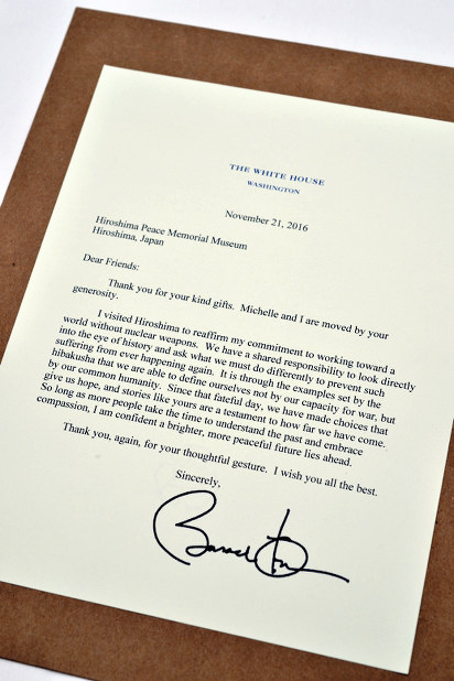 Obama sends thank you letter to Hiroshima Peace Memorial Museum