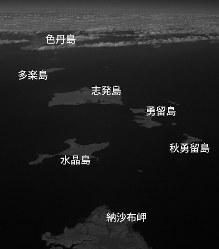 歯舞群島の秋勇留島、勇留島、志発島、水晶島、多楽島。手前は納沙布岬。左奥は色丹島=北海道根室市で2016年12月3日、本社機「希望」から徳野仁子撮影(赤外線カメラ使用)