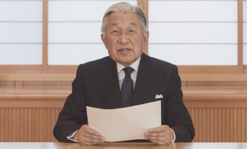 「象徴としてのお務め」についてお気持ちを表明される天皇陛下=2016年8月7日、宮内庁提供